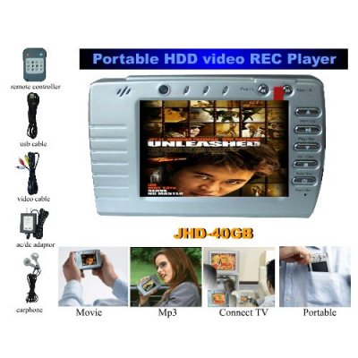 Hard disk Video Recorder, MPEG4, MP3, WMA Player 40GB HDD