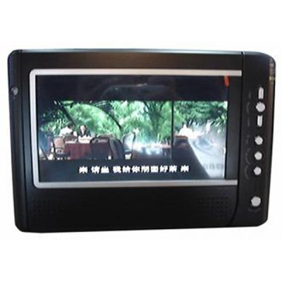 7-inch TFT LCD Screen Portable DVD and Game Player