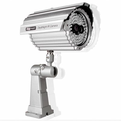 Dual Lens Day/ Night CCD Security Camera -PAL
