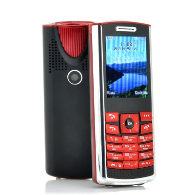 Budget Mobile Phone with FM Radio