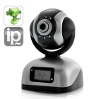 CVSH I176  IP Security Camera with powerful software for remote pan and tilt angle control  CF card slot for instant picture and video recording