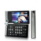 CVVX M209  Flip and swivel like a boss  the Duality flip QWERTY 3 Inch touchscreen phone comes with two of everything
