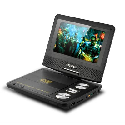 7 Inch Portable DVD with Copy Function