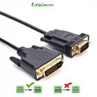 Cabledeconn 2M DVI 24+1 DVI-D Male to VGA Male Adapter Converter Cable for PC DVD Monitor HDTV Without USB