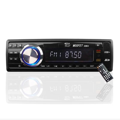 Car Audio Entertainment System