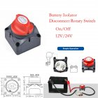 Car Auto RV Marine Boat Battery Selector Isolator Disconnect Rotary Switch  As shown_A1771