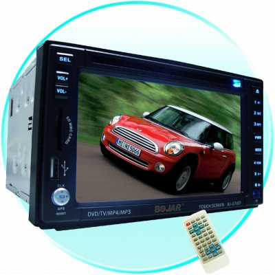 6.2-inch Color TFT with Touch Screen + USB/ SD/ MMC Slot
