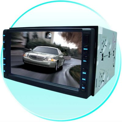 2-Din Touch Screen Bluetooth Car DVD Player - Fully Motorized