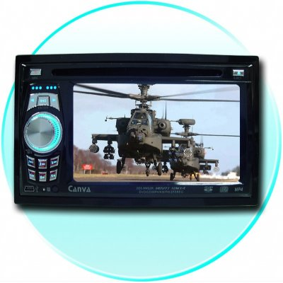 Car DVD Player - 2 Din 5.8 Inch TFT Touch Screen + DVD Bookmark