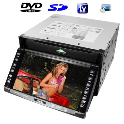 6.5 inch Car DVD Player with Bluetooth (2-DIN AV Stereo)