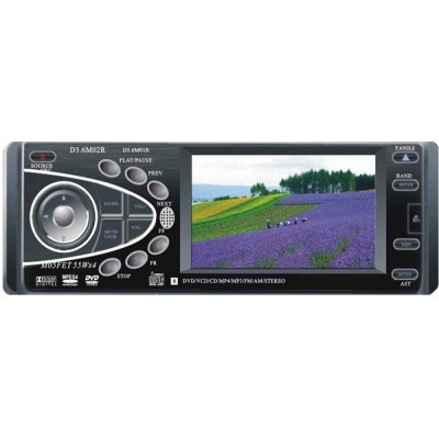 DVD Multimedia Centre with 3.5 inch monitor
