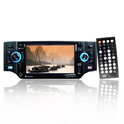 1-Din In Dash Car DVD Player