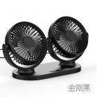 Car Mini Fan 12V/24V Electric Double Head USB Interface Fan Black