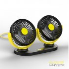 Car Mini Fan 12V/24V Electric Double Head USB Interface Fan Black yellow