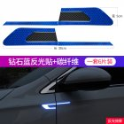 Car Reflective Strip Door Warning Reflector