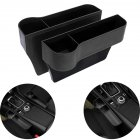 Car Storage Box Car Storage Box Car Seat Gap Storage Bag Leakproof Storage Box A pair