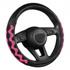 Car Supplies Steering Wheel Cover Genuine Leather SUV Four Seasons Universal Absorbent Non-slip  Cow Skin Cover Black and pink_38cm