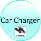 Car Charger for CVUK TR11 Road Nav   4 5 Inch Touchscreen GPS Navigator with Bluetooth