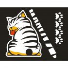 Cartoon Funny Cat Moving Tail Car Stickers Car Window Wiper Decals white