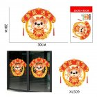 Cartoon Mouse Pattern Wall Sticker for 2020 New Year Spring Festival Glass Door Window Decor XL509