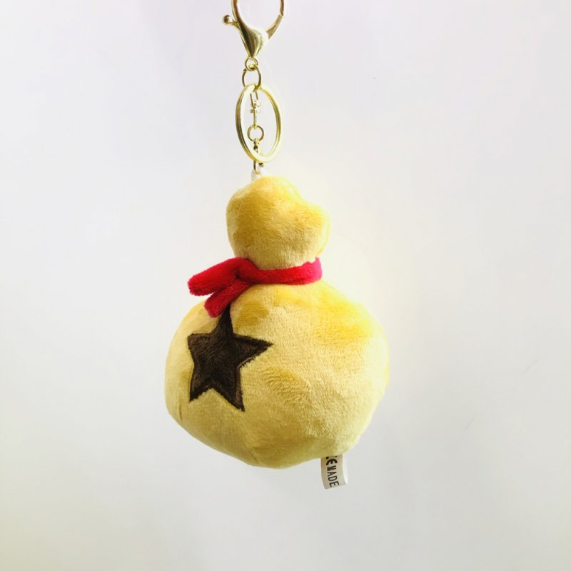 Cartoon Plush Stuffed Doll Toy Hanging Pendant for Bag Keychain Decor purse