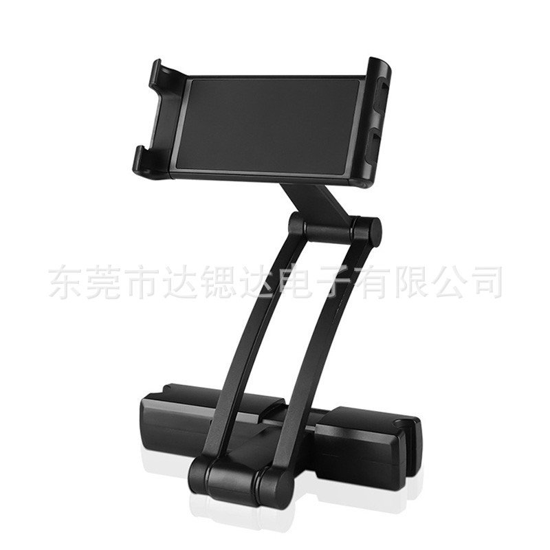 Cellphone Stand Tablet Holder for Car Backseat 360 Degree Rotation Mount Rear Seat Flexible Bracket  black with small chuck