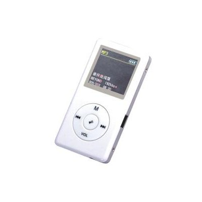 MP3 Player 512MB, FM Tuner, Support Record/A-B Repeat