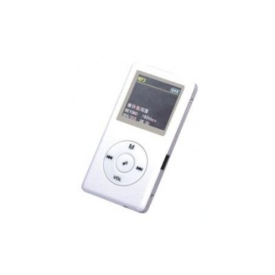 MP3 Player 2GB, FM Tuner, Support Record/A-B Repeat