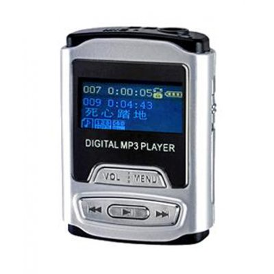 512MB MP3 Player - Small Size - FM Radio
