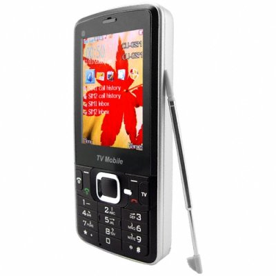 Quad Band Touchscreen Cell Phone - Dual SIM Dual Standby Mobile
