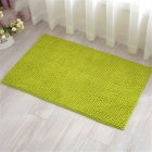 Chenille Bath Mat Non-Slip Water Absorption Floor Mat for Kids Bathroom Shower Mat Area Rugs  grass green_40*60cm