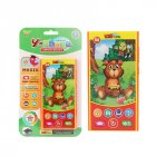 Children Electronic Mobile Toy Phone Early Education Toy YS2601B