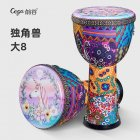 Children's Hand  Drum 8 Inch Lightweight Abs Percussion Instruments For Beginner Kindergarten Big 8 Unicorn-Free Tuning + Strap