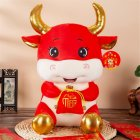 Cloth Ox Mascot Shape Doll Kids Stuffed Toy For Home New Year Decoration #3_25cm