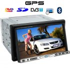 Complete 2DIN Car DVD Player to supersize your automotive navigation  entertainment experience   This unit is the Road Master of 2 DIN in car systems
