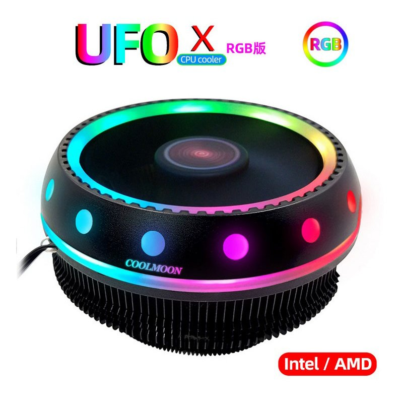Computer Radiator Colorful  CPU Radiator Desktop CPU Fan Mute RGB Color Change Computer Radiator Symphony RGB color-changing version