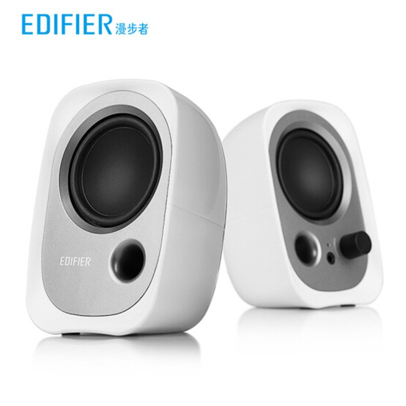 Original Edifier R12U Desk Laptop Speaker Wired 3.5mm Super Bass Professional Cpmputer Speaker Portable for Home Car Outdoor Travel  white