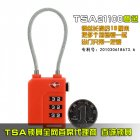 Customs Lock Plastic Password Lock Travel Lock Bag Mini Wire Rope Password Lock Orange