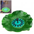Decorate your garden  backyard or terrace with the solar powered fountain    Lotus Leaf    that requires no wires or electricity