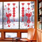 Decorative Wall Sticker for New Year Spring Festival Glass Door Window 45cm * 60cm_XH6259