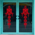 Decorative Wall Sticker for New Year Spring Festival Glass Door Window 45cm * 60cm_XH6262