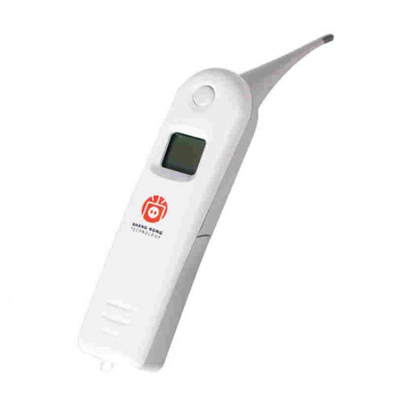 Digital Veterinary Electronic Thermometer Health Medicine Supplies for Cattle Sheep  white
