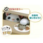 Dragonpad Stealing Coin Cat Piggy Bank   White Kitty