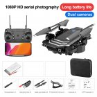 Drone LS11 4K Optional Dual Camera RC Quadcopter Transmitter USB Charging Cable Protection Cover Spare Blades Set Storage box 500w