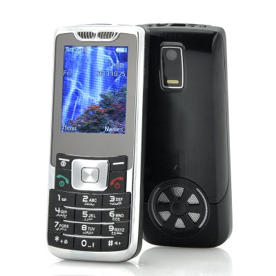 Dual SIM Phone - Wellking Viny 820