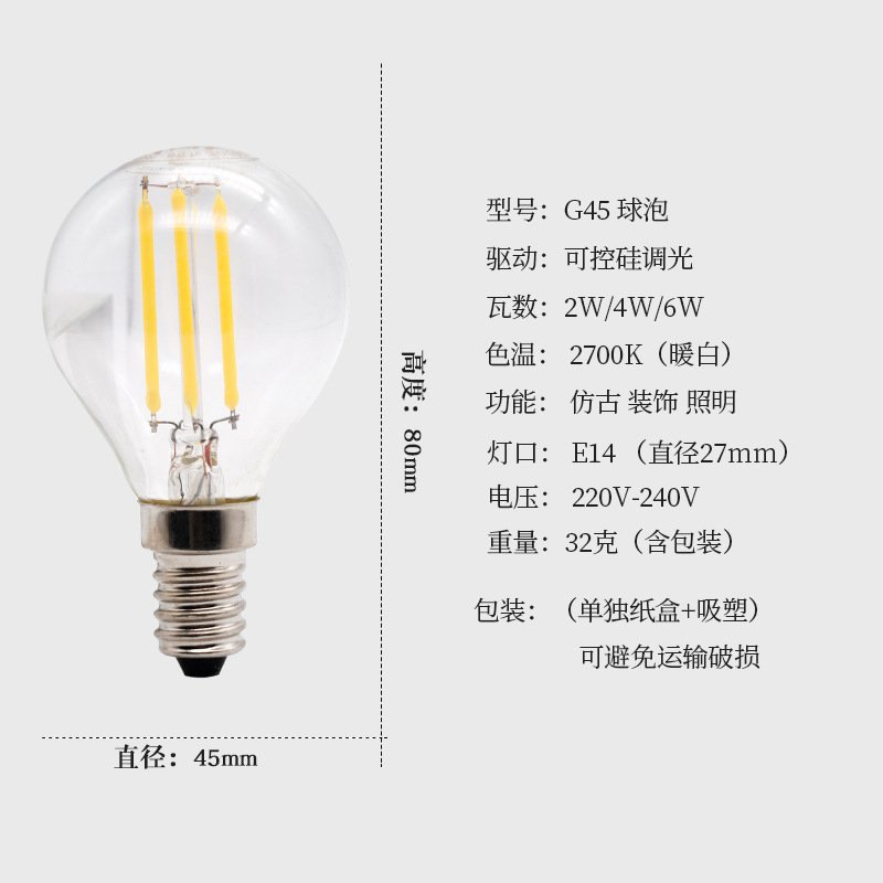 E14 LED Filament Bulb Retro Edison Glass Bulb for Home Ceilling Decoration C35/C35L/G45