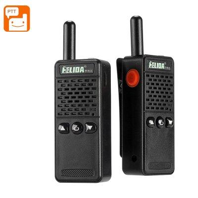 ELIDA T-M2 Mini Walkie Talkie Set