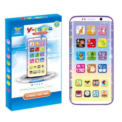 Educational Kids Phone Toys