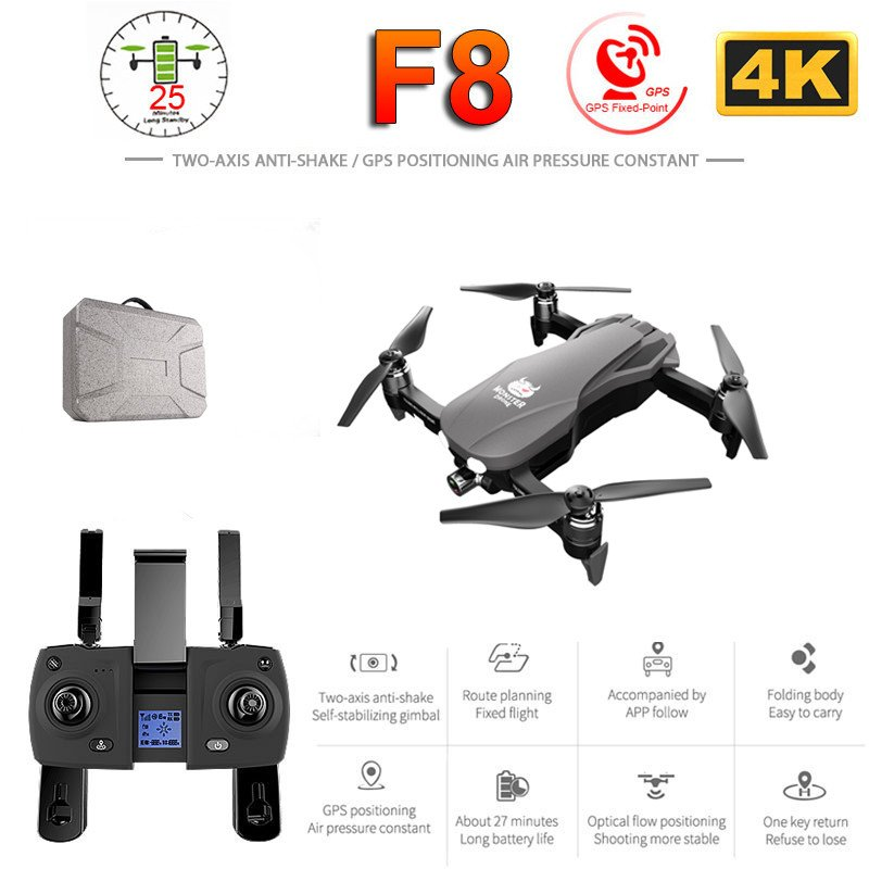 F8 GPS Drone With 4K HD Camera Two-Axis Anti-Shake Self-Stabilizing Gimbal RC Drone WIFI FPV Foldable Quadcopter Brushless 1 battery
