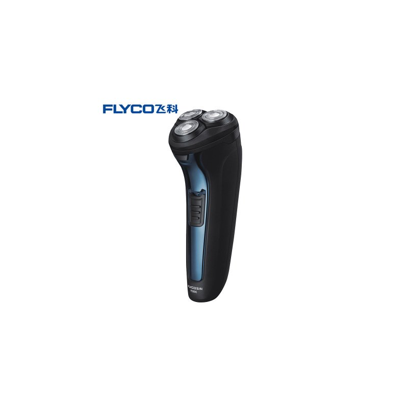 FLYCO Electric Shaver Men Portable Rotary 3-blade IPX7 Waterproof Electronic Shaver black_U.S. regulations